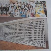 千人仏プロジェクト