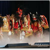 横田神楽団「大江山」④