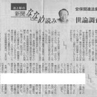 読売新聞は政府の広報紙?