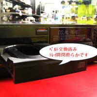 テクニクス CDプレーヤー SL-P990