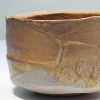 ミュージアム巡り 茶の湯2 黄瀬戸茶碗