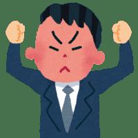 第19回 悔しい!!!!!!!!!
