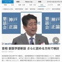 首相の改憲発言 自民・船田氏  「国民投票でしっぺ返しも」 (東京新聞)