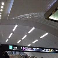 大阪市営地下鉄御堂筋線