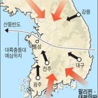国家崩壊!朝鮮半島に大地到来の可能性震!