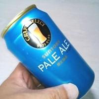 限定品ビール