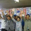 【総選挙】日本共産党、9議席守る【比例で492万票】
