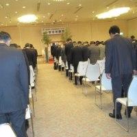 安全祈願祭・新年互礼会の開催(桐生支部)