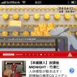 AnimeTunes Vol.1 iPhone版も出た!