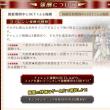 【新情報】パローネ大航祭とは!?【SSまとめ】