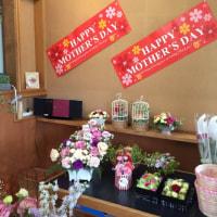 母の日限定島の花屋さん