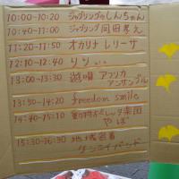 【つくばスローマーケット】最終日