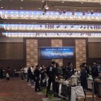 長野の酒メッセ2016