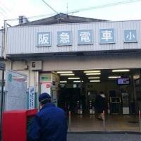 修行先の宝塚(小林)に行ってきました。