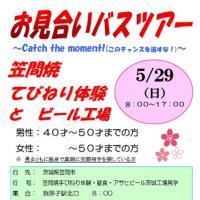 ��¹�ҤǤΡ֤����礤�Х��ĥ��� Catch the moment���ʤ��Υ����ƨ���ʡ��ˡ�