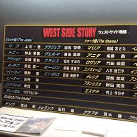 ウェストサイド物語を観ました。