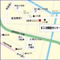2014/01/14(��)�Dz�֤��ޤ��״վ�Τ��Τ餻