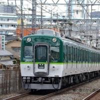 京阪 牧野(2017.2.12) 8000系8連と2600系