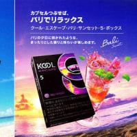 ������ ���������� 5 BOX ������������ȯ���14������ 300��