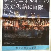 原発メーカー側争う姿勢 福島第1原発事故訴訟初弁論