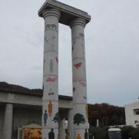 道の駅・オリーブ公園①(香川県小豆郡小豆島町)
