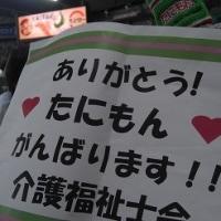 ヽ(^o^)丿 オールド・ルーキー 10年目の初勝利 ヽ(^o^)丿