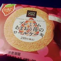 ローソン Uchi Cafe プレミアム あまおう苺のロールケーキ
