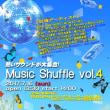 music shuffle vol.4開催日