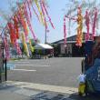 グループホーム川中島の夏祭り