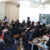 第二回授業研究会 社会科