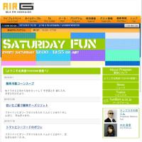 8/8 12:00�� AIR-G��SATUDAY FUN�פΥ����Ȥ�CODE-V��̾������!