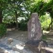 竜田越奈良街道(柏原~三郷)