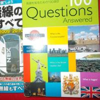 佳子さま、英国留学で待ち受ける「洗礼」を経験者語る