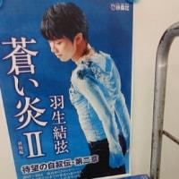 NHK仙台  「8Kスーパーハイビジョン(8Kシアター)」