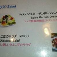 平成29年初の「アソカ 石岡店」さんディナー訪問でした。(茨城県石岡市)