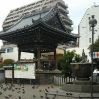 一泊二日名古屋の旅ー!!!