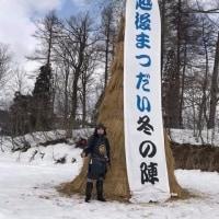世田谷区の交流自治体「十日町市(松代)へ」〜報告その2