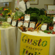 トキタ種苗のイベントに参加