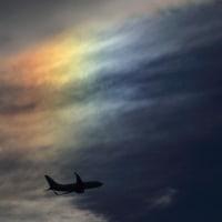 彩雲って知ってますか?