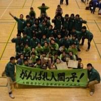 県大会2017 ~その22~