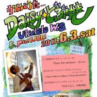 6/3(土)ポエポエ名古屋さん〜ウクレレ1日教室...☆