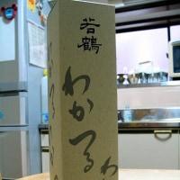 日本酒のようで・・・
