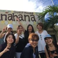 11月22日チェックアウト~ゲストハウスhanahana In 宮古島〜