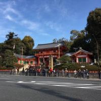 京都・冬の心象風景 〜 八坂神社