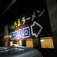 豚すきラーメン・カレーセット@にんたまラーメン(金沢TC)