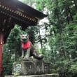 三峯神社その④