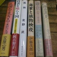 「16日・古本屋」北九州市八幡西区黒崎の古本屋・藤井書店