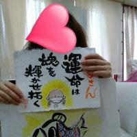 ■お姉さまへ、シェービングのプレゼント(*^-^*)■