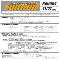 ファンラン走行会のお知らせです。