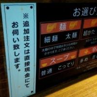 久々に博多ラーメンを食べた感じになるね・・・暖暮那覇小禄店